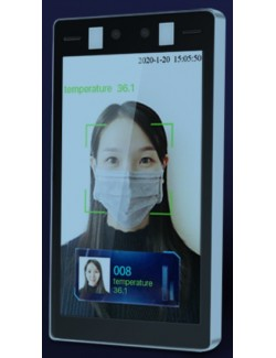 Foscam FBT-01 face and thermal body temperature monitoring system